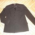 Отдается в дар пиджак женский 50 размер