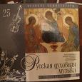 Отдается в дар Русская духовная музыка