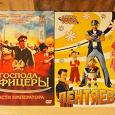 Отдается в дар Dvd диски с фильмами и мультфильмами