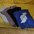 Отдается в дар футболки девушке S-XS