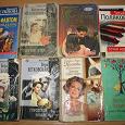 Отдается в дар женские романы