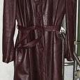 Отдается в дар Пальто кожаное цвета бордо.