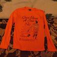 Отдается в дар Ярко-оранжевая футболка с длинным рукавом