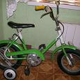 Отдается в дар Велосипед детский 2-(4)-колесный