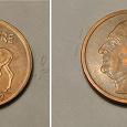Отдается в дар Монета Норвегии 5 эре
