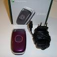 Отдается в дар Телефон мобильный Sony Ericsson