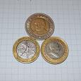 Отдается в дар Биметаллические монеты