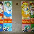 Отдается в дар закладки сейлормун SailorMoon