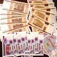 Отдается в дар Банкноты Беларуси. Состояние пресс. Много