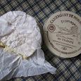 Отдается в дар сыр из Франции-любителям острых ощущений!