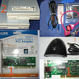 Отдается в дар Компьютерное — 2x floppy drive, 2x сетевые карты, кабели, приемник от мыши logitech