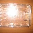 Отдается в дар Коробочка для HDD(жесткого диска)