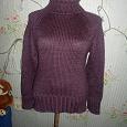 Отдается в дар свитер 42-44 размер.