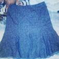 Отдается в дар Серая юбка