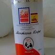 Отдается в дар Кофе Montana, «Сальвадор», 150гр.