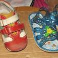 Отдается в дар детская обувь (примерно 23 размер)