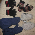 Отдается в дар Варежки и перчатки (на год-полтора)