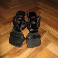 Отдается в дар Туфли Черные на 37-38 размер