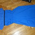 Отдается в дар Синий платье-костюм-сарафан