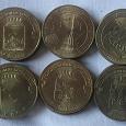 Отдается в дар Монеты 10-ки юбилейные