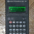 Отдается в дар Калькулятор Электроника МК 35