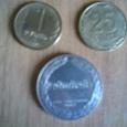 Отдается в дар монеты и жетон