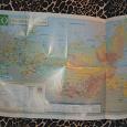 Отдается в дар Карта России из ГЕО