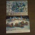 Отдается в дар Советские новогодние открытки, часть вторая.