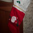 Отдается в дар Рождественский носок.
