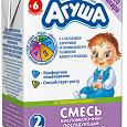 Отдается в дар кисломолочную смесь послеследующую агуша 2(с 6мес)