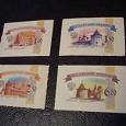 Отдается в дар 3 Кремля в одни руки (марки)
