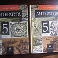 Отдается в дар Учебники. Литература/Экология/Химия/География.