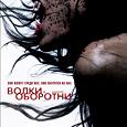 Отдается в дар Фильмы на DVD из серии триллеры, ужасы.