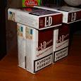 Отдается в дар Сигареты LD
