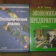 Отдается в дар Книги по бухучету-1