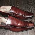 Отдается в дар Кожаные мужские ботинки 45 размера