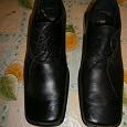 Отдается в дар Мужские кожаные ботинки
