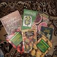 Отдается в дар Книги сад-огород, заготовки на зиму