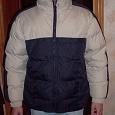 Отдается в дар Мужская куртка р.48-50