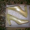 Отдается в дар туфельки