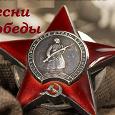 Отдается в дар Диск mp3 «Песни Победы»