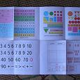 Отдается в дар Разрезной материал для учебника М.И. Моро по математике для 1-го класса