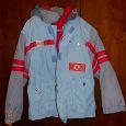 Отдается в дар Куртка детская для мальчика