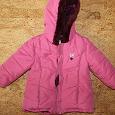 Отдается в дар Зимняя куртка на девочку