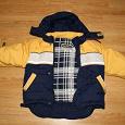 Отдается в дар куртка зимняя на мальчика 3-4 лет