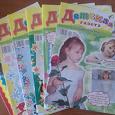 Отдается в дар Журнал «Детская газета»