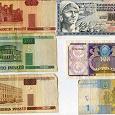 Отдается в дар Банкноты стран мира