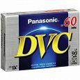 Отдается в дар три чистые кассеты mini DV Panasonic