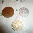 Отдается в дар монеты с номиналом 5