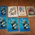 Отдается в дар Открытки СССР (остались 3 одинаковых открытки с 1 фото)